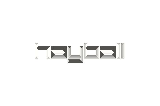 Hayball